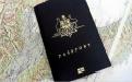 坦桑尼亚签证百科