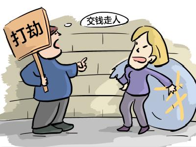 坦接连发生中国游客遭暴力抢劫案
