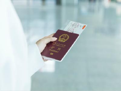 办理签证前都要准备好往返机票吗?